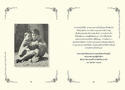 http://www.igetweb.com/www/triluk/catalog/e_1390553.jpg
