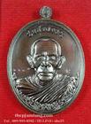 เหรียญพ่อท่านบุญให้ ปทุโม(8) รุ่น เมตตา มหาบารมี วัดท่าม่วง นครศรีธรรมราช เนื้อทองแดง ปี 2560
