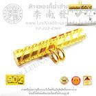 ตะกรุดเต็มนอน(ห่วงแข็ง)5มิล (ขนาด5*26มิล)(น้ำหนักโดยประมาณ1.65กรัม)ทอง 90%