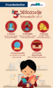 5 วิธีจัดฮวงจุ้ยโต๊ะทำงานรับปีไก่ 2017