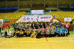 2016 IBSA Asia & Oceania Invitational Goalball Competition
