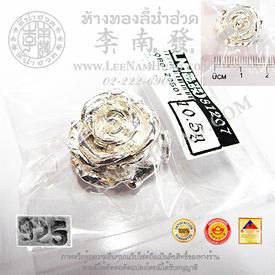 https://v1.igetweb.com/www/leenumhuad/catalog/e_983260.jpg