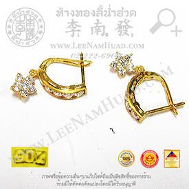 http://v1.igetweb.com/www/leenumhuad/catalog/e_1001605.jpg