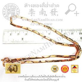 http://v1.igetweb.com/www/leenumhuad/catalog/e_1105780.jpg