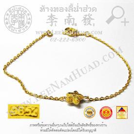 https://v1.igetweb.com/www/leenumhuad/catalog/e_1534524.jpg