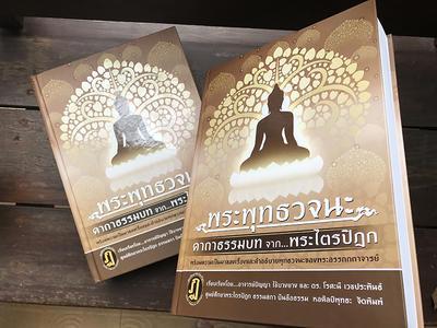 http://www.igetweb.com/www/triluk/catalog/e_1564573.jpg