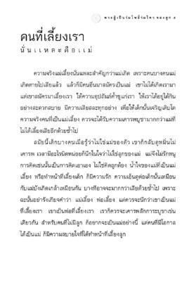 http://www.igetweb.com/www/triluk/catalog/e_1006399.jpg