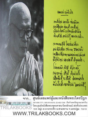 https://v1.igetweb.com/www/triluk/catalog/e_649841.jpg