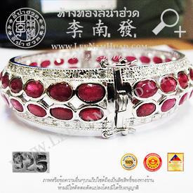 https://v1.igetweb.com/www/leenumhuad/catalog/e_929530.jpg