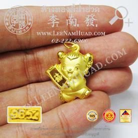 https://v1.igetweb.com/www/leenumhuad/catalog/e_1526970.jpg