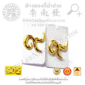 https://v1.igetweb.com/www/leenumhuad/catalog/e_1408959.jpg