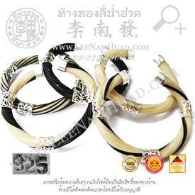 https://v1.igetweb.com/www/leenumhuad/catalog/p_1853872.jpg