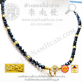 https://v1.igetweb.com/www/leenumhuad/catalog/e_964927.jpg