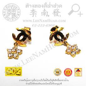 http://v1.igetweb.com/www/leenumhuad/catalog/e_1260396.jpg