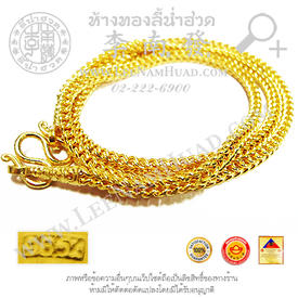 https://v1.igetweb.com/www/leenumhuad/catalog/p_1333545.jpg