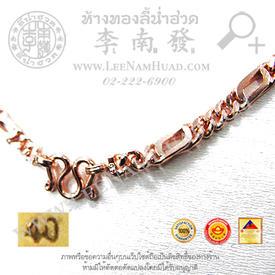 https://v1.igetweb.com/www/leenumhuad/catalog/e_1105809.jpg