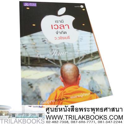 http://v1.igetweb.com/www/triluk/catalog/p_867858.jpg