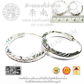http://v1.igetweb.com/www/leenumhuad/catalog/p_1028783.jpg