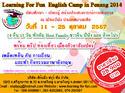 ขอบคุณทุกท่านที่ให้ควมสนใจ โครงการ Learning For Fun English Camp in Penang 2014
