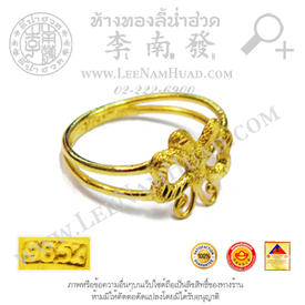 https://v1.igetweb.com/www/leenumhuad/catalog/e_1286436.jpg