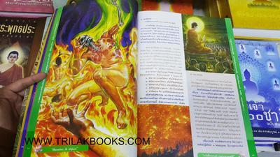 http://v1.igetweb.com/www/triluk/catalog/e_1300797.jpg