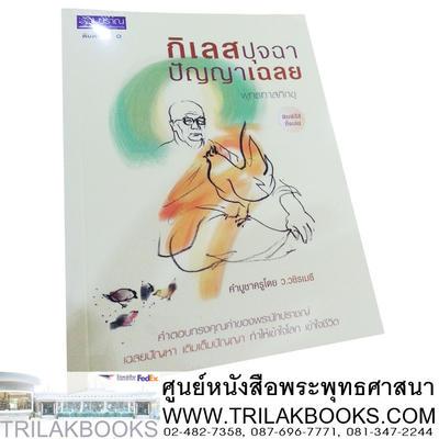 http://v1.igetweb.com/www/triluk/catalog/p_867936.jpg