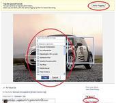 Facebook แท็กรูปภาพด้วยชื่อFanpage ได้แล้วรู้เปล่า