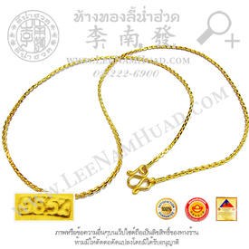 https://v1.igetweb.com/www/leenumhuad/catalog/e_1103404.jpg