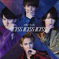 KAT-TUN ประกาศซิงเกิ้ลที่ 24 ชื่อ KISS KISS KISS ประกอบละคร Second Love