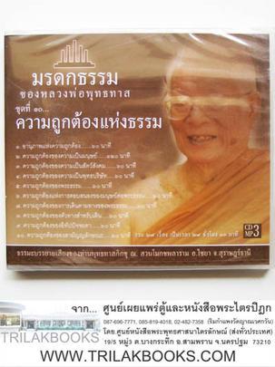 https://v1.igetweb.com/www/triluk/catalog/p_1036679.jpg