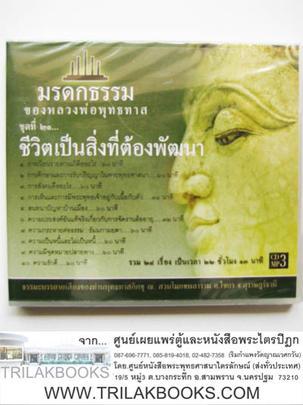 http://www.igetweb.com/www/triluk/catalog/p_1038889.jpg