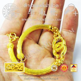 http://v1.igetweb.com/www/leenumhuad/catalog/e_1483449.jpg