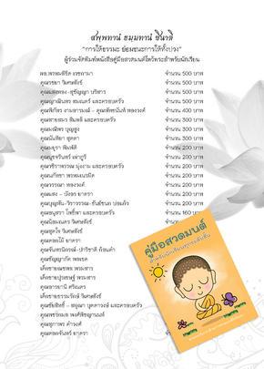 http://v1.igetweb.com/www/triluk/catalog/e_1459999.jpg