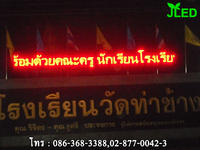 JLED 012