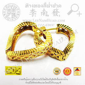 https://v1.igetweb.com/www/leenumhuad/catalog/p_1455731.jpg