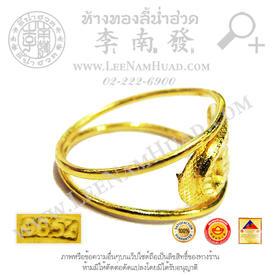 https://v1.igetweb.com/www/leenumhuad/catalog/e_1050169.jpg