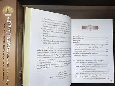 http://v1.igetweb.com/www/triluk/catalog/e_1564569.jpg