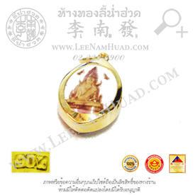 https://v1.igetweb.com/www/leenumhuad/catalog/p_1453573.jpg