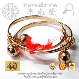 https://v1.igetweb.com/www/leenumhuad/catalog/e_1475309.jpg