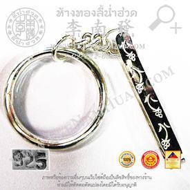 https://v1.igetweb.com/www/leenumhuad/catalog/e_927905.jpg