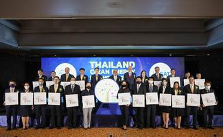 กฟผ. ปั้นเครือข่าย Thailand Clean Energy Network