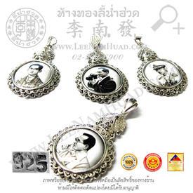 https://v1.igetweb.com/www/leenumhuad/catalog/e_1396032.jpg
