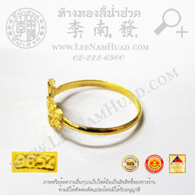 https://v1.igetweb.com/www/leenumhuad/catalog/e_1536041.jpg