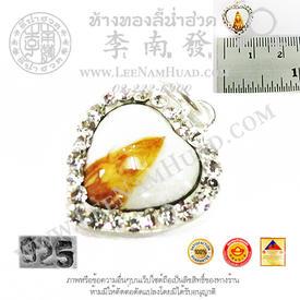 https://v1.igetweb.com/www/leenumhuad/catalog/p_1338334.jpg
