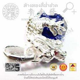 https://v1.igetweb.com/www/leenumhuad/catalog/e_943535.jpg