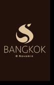 S Bangkok @navamin