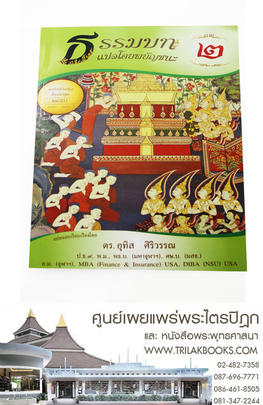 http://v1.igetweb.com/www/triluk/catalog/p_1626533.jpg