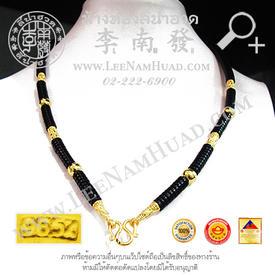 http://v1.igetweb.com/www/leenumhuad/catalog/e_1101714.jpg