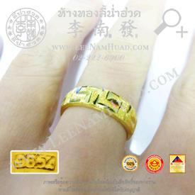 https://v1.igetweb.com/www/leenumhuad/catalog/e_1048662.jpg