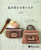 Japan Quilt Book # 1